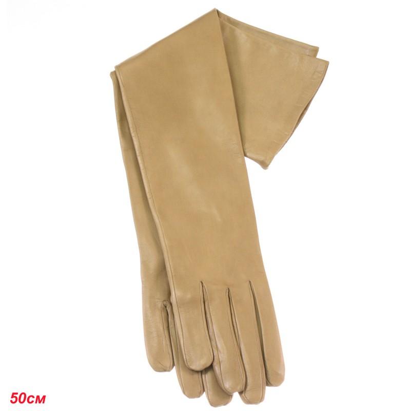 Женские длинные кожаные перчатки