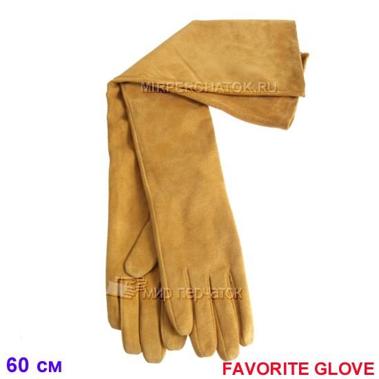 замшевые длинные перчатки