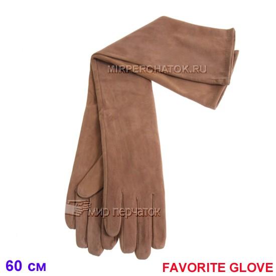 Длинные замшевые перчатки бежевого цвета