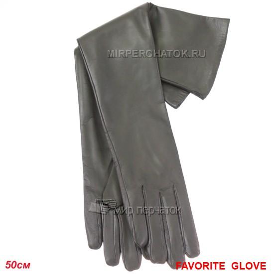 Длинные перчатки из мягкой кожи