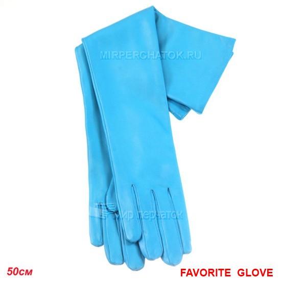Романтичные ярко-голубые длинные перчатки