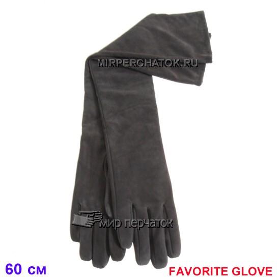 Длинные замшевые перчатки на каждый день